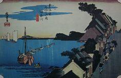 Ukiyoe, Hiroshige, Tokaido gojusantsugi