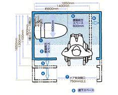 札幌の介護リフォーム/トイレ介護プラン