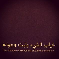 Arabic sex phrases photos 737