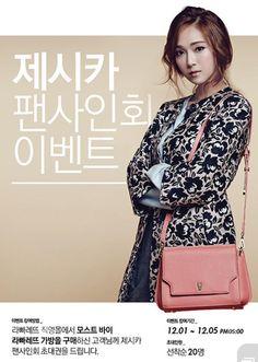 """Jessica Jung"" Lapalette"
