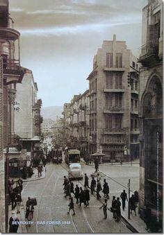 Old Lebanon - Beirut - Bab Edriss 1948