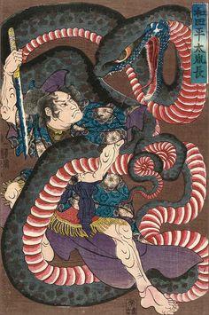 写真少年漂流記: 蛇を愛せる人間になりたいものだ 歌川国芳『和田平太胤長の蛇退治』(ボストン美術館蔵) Snake Art, Japanese Painting, Japanese Artwork, Japanese Prints, Woodblock Print, Samurai Artwork, Kuniyoshi, Traditional Japanese Art, Japanese Warrior
