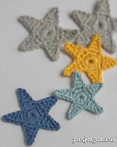 Вязание звезд из остатков пряжи