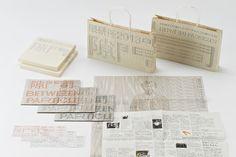 "隈研吾中国展2013「隙間」""BETWEEN PARTICLES"" - Daikoku Design Institute"