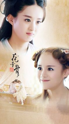 The journey of flower 《花千骨》 / Zhao Li Ying / Wallace Huo / Jiang Xin 蒋欣 Yu Qing / Zhang Danfeng / Li Chun Chee Wen / Tang Lijun etc