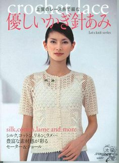 crochet garments p15