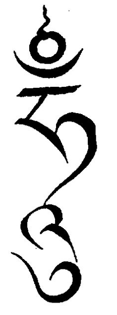 My Most Recent Tattoo Buddhist Hum Symbol Cleanses Of Evil To