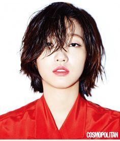 2015.05, Cosmopolitan, Kim Go Eun