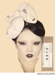 24孝:用现代时尚诠释的中国文化 - 李梨 - 李梨
