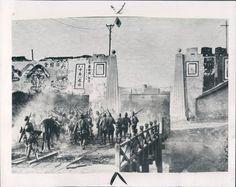 Press Photo 926 新闻老照片-日军攻入南京附近的丹阳城门