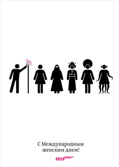 8 march women's day poster - Buscar con Google