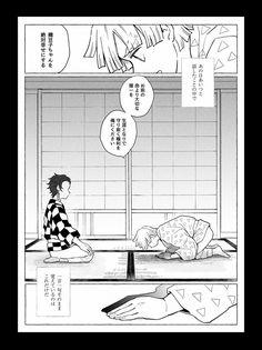I Love Anime, Geek Stuff, Manga, My Love, Dance, Geek Things, Manga Comics