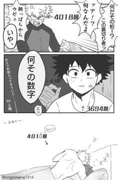 Manga, Boku No Hero Academia, Daddy, Movie Posters, Twitter, Sleeve, Film Poster, Manga Comics, Film Posters
