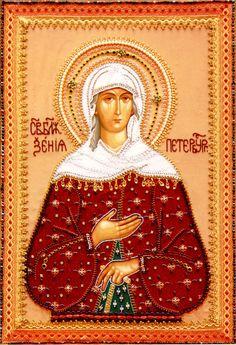 Шамордино, вышитые иконы монастыря.Ксения Петербуржская