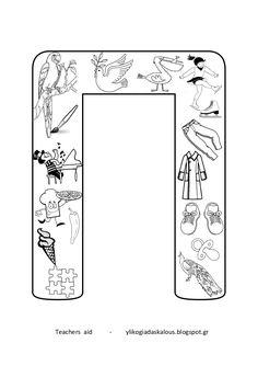 Language, Symbols, Letters, Education, Icons, Speech And Language, Language Arts, Educational Illustrations, Learning