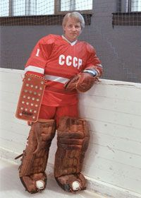Vladimir Myshkin #1 | Myshkin came to prominence in the late 1970s when he earned a spot of the Soviet national team as a backup to the legendary Vladislav Tretiak. On February 11, 1979, he was the surprise choice of coach Viktor Tikhonov to start in the deciding game in the Challenge Cup tournament against the National Hockey League all stars. Myshkin responded with a sterling effort, shutting out the NHL stars 6-0 to win the Challenge Cup for the Soviets. Hockey Goalie, Hockey Teams, Ice Hockey, Nhl, Hockey Room, Challenge Cup, Summit Series, Goalie Mask, February 11