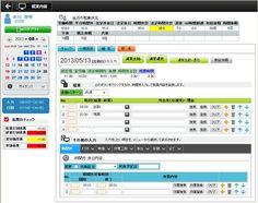 ALIVESOLUTION TA(株式会社三菱電機ビジネスシステム/勤怠管理システム)| 株式会社三菱電機ビジネスシステム