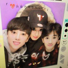 [ 170808 ] special_gj instagram update with Chanyeol & Kasper