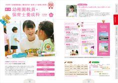 Hijiri_1_naka3.jpg (1000×707)