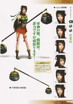 Image result for guan yinping dynasty warriors 8