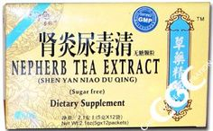 Nepherb Tea Extract SUGAR FREE GRANULE (Shen Yan Niao Du Qing) 12 Packets X 4 >>> See this great product.