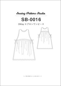 Pdf Sewing Patterns, Sewing Tutorials, Sewing Crafts, Sewing Projects, Japanese Sewing, Magnolia Pearl, Pinterest Fashion, Fashion Sewing, Japanese Fashion