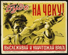 "Russian  WW2  ""Be on guard! Track down and destroy enemies!"""