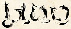 Rough scribble. Foureye, Saite, Volte, Grama Tra, Fledder, Flutter, Whisper.