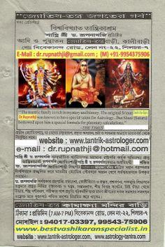 http://vashikaran-blackmagic-removal.blogspot.in/2014/03/dictionary-tantric-mantra-books-tantra.html