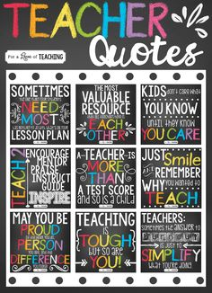 Quotes are fun to hang in your classroom for students, but what about teachers? Teachers need some inspiration, too! These printable teacher quotes are perfect for the teacher's lounge, workroom, or in a frame on your desk!