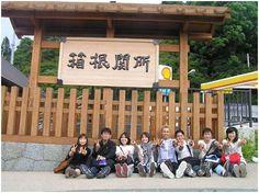 Du học và xuất khẩu lao động Nhật, đâu sẽ là lựa chọn đúng đắn? http://trungtamtiengnhathawaii.edu.vn/tin-tuc/Tin-Tuc-Nhat-Ban/Du-hoc-va-xuat-khau-lao-dong-Nhat-dau-se-la-lua-chon-dung-dan-115/