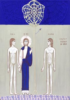 by Nikola Saric (_(Serbian, ~~~Various Works Religious Images, Religious Art, Byzantine Art, Orthodox Icons, Bible Stories, Sacred Art, Christian Art, Portfolio, Illustrators