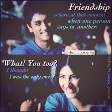Elegant Sridhar Movie Images With Friendship Quotes In Tamil - love
