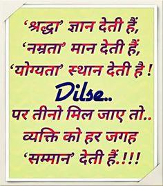 inspirational quotes in hindi on saradhdha