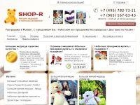 shop-r.ru Thumbnail