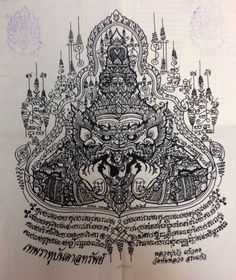 PHRA RAHU LP RARE OLD THAI BUDDHA AMULET PENDANT MAGIC ANCIENT IDOL#12