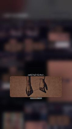 Abushaikhamayar sent you a Pin!