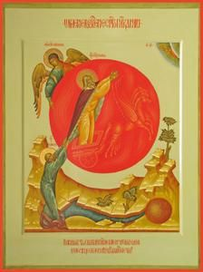 Beautiful Russian icon of the Holy Prophet Elijah ascending to Heaven on a fiery chariot. Orthodox Catholic, Orthodox Christianity, Russian Orthodox, The Transfiguration, Russian Icons, John The Baptist, Orthodox Icons, New Testament, Text Color