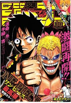 One Piece 750 Page 1