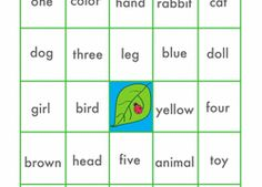Preschool Sight Words Worksheets & Free Printables   Education.com