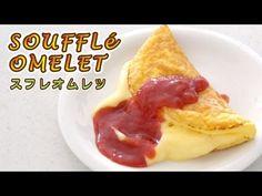Soufflé Omelet (Food Wars! Shokugeki no Soma Inspired Recipe) スフレオムレツ - OCHIKERON - CREATE EAT HAPPY - YouTube