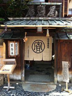 fachada en japon, muy armonica y entran ganas de pasar.