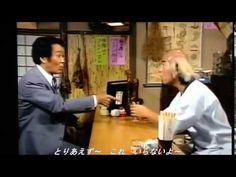もしも こんな寿司屋があったら 曲名【いい湯だな】