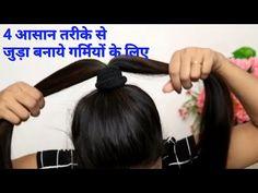 #numbermehndidesign - YouTube Bun Hairstyles, Casual Hairstyles, Everyday Hairstyles, Hairstyle Ideas, Mehndi Designs For Beginners, Mehndi Designs For Hands, Create Channel, 1st Birthday Dresses, Graduation Hairstyles