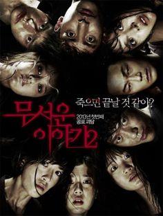 horror stories II [] [2013] [] http://www.hancinema.net/korean_movie_Horror_Stories_2.php