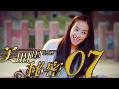 美丽的秘密 08丨Beautiful Secret 08(主演:宋茜Victoria Song、何润东Peter Ho)English Subtitle - YouTube