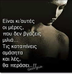 Greek Quotes, True Words, Picture Video, Life Is Good, Best Quotes, Quotations, Inspirational Quotes, Letters, Thoughts