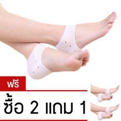 ส่งฟรี Silicone Heel socks ซิลิโคนลดปัญหาส้นเท้าแตก(ซื้อ 2 คู่แถม 1 คู่) กระหน่ำห้าง Silicone Heel socks ซิลิโคนลดปัญหาส้นเท้าแตก(ซื้อ  ลดเพิ่ม  ----------------------------------------------------------------------------------  คำค้นหา : Silicone, Heel, socks, ซิลิโคน, ลด, ปัญหา, ส้นเท้า, แตก, (, ซื้อ, 2, คู่, แถม, 1, คู่, Silicone Heel socks ซิลิโคนลดปัญหาส้นเท้าแตก(ซื้อ 2 คู่แถม 1 คู่)    Silicone #Heel #socks #ซิลิโคน #ลด #ปัญหา #ส้นเท้า #แตก #( #ซื้อ #2 #คู่ #แถม #1 #คู่ #Silicone Heel…