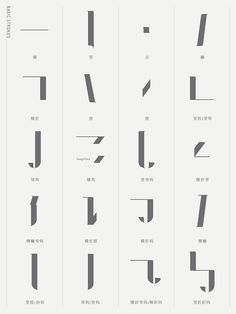 空 Kong (Chinese Typography) on Behance