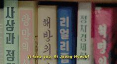 crash landing on you Bae Yong Joon, Korean Tv Shows, Lee Shin, Korean Drama Quotes, Kissing In The Rain, I Love Winter, Hyun Bin, Korean Language, Amor